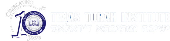 Texas Torah Institution