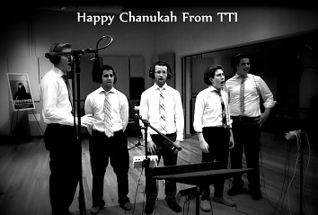 Chanukah Recording Widget