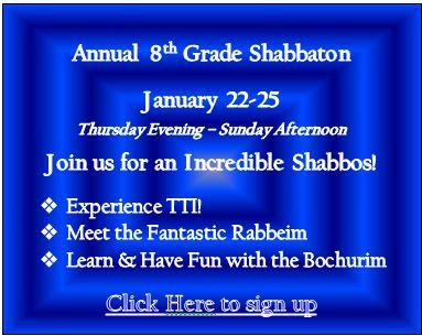 8th Grade Shabbaton Banner for Website