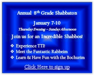8th Grade Shabbaton Banner for WS
