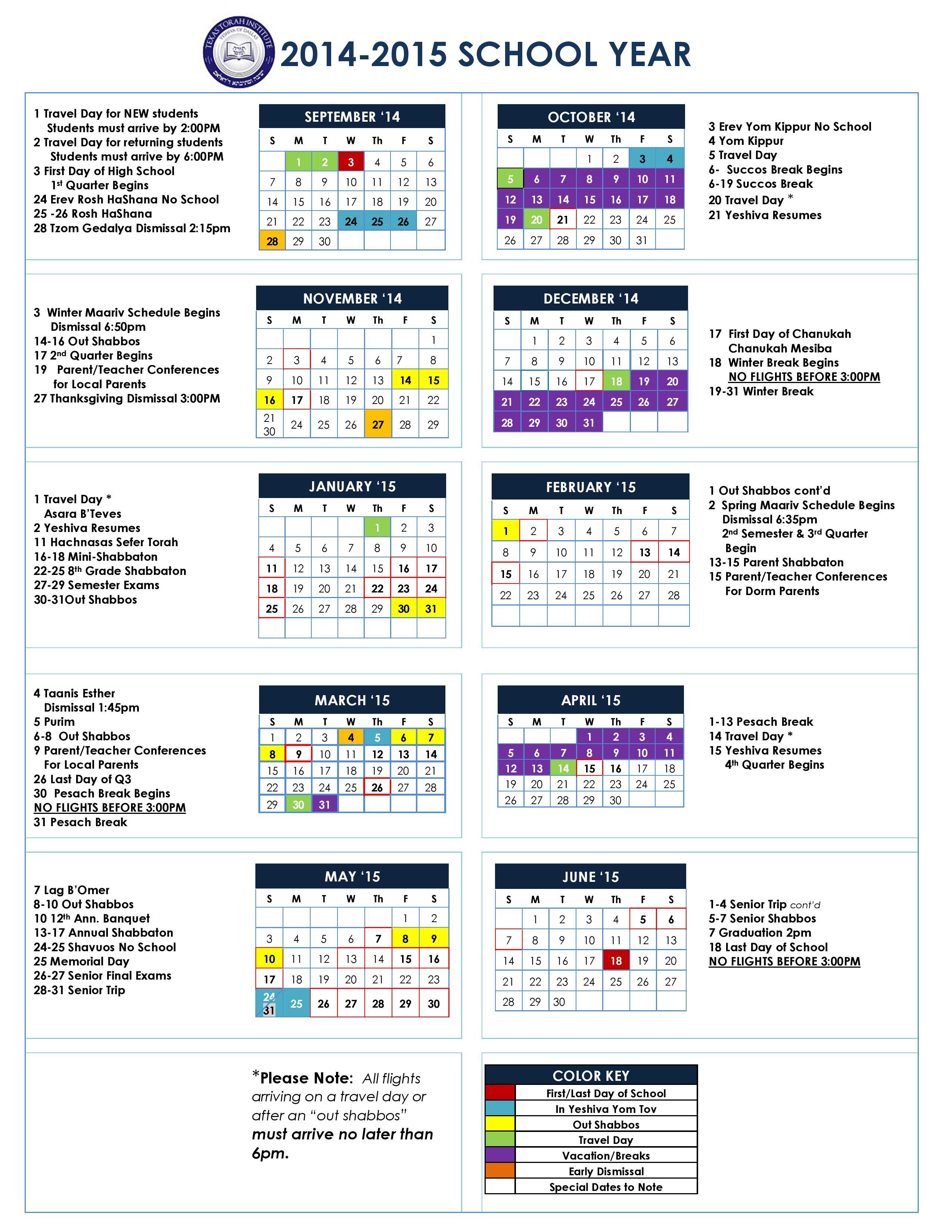 Torah Calendar.Academic Calendar Texas