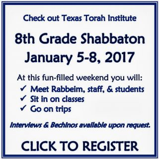 8th-grade-shabbaton-banner-for-website-page-001