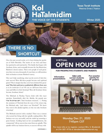 Newsletter 2020W PG 1-page-001